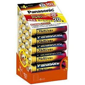 パナソニック Panasonic アルカリ乾電池単4形20本パック LR03XJ/20SH