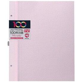 ナカバヤシ 100年台紙フリー替台紙 (A4サイズ/100年台紙5枚/ピンク) アH‐A4FR‐5‐P (ピンク)