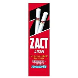 ライオン ザクトライオン 大/150g ザクトライオン
