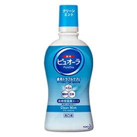 花王 Pure Oral(薬用ピュオーラ) 洗口液 クリーンミント 420ml 〔マウスウォッシュ〕
