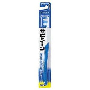 ライオン ビトイーン レギュラー かため(1本入り)〔歯ブラシ〕