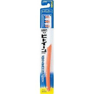 ライオン ビトイーン レギュラー ふつう(1本入り)〔歯ブラシ〕