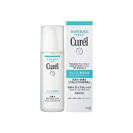 花王 curel(キュレル) 化粧水3 とてもしっとり(150ml)