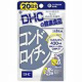 DHC コンドロイチン20日分 60粒 コンドロイチ20ニチブン