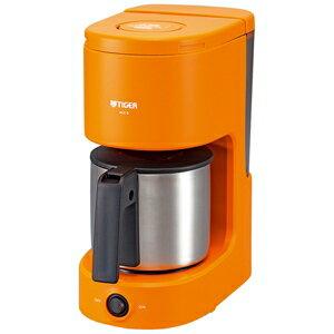 タイガー コーヒーメーカー(0.81L) ACC‐S060‐D (オレンジ)