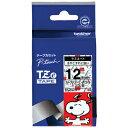 ブラザー ラベルライター用キャラクターテープ (12mm幅/黒文字/スヌーピーホワイト) TZe‐SW31