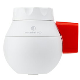 東レ 蛇口直結型浄水器 「waterball(ウォーターボール)」 WB600B‐R (ホワイト/レッド)