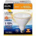 エルパ 防水・防雨形LED電球 (ビーム形・全光束1000lm/電球色・口金E26) 「一般電球タイプ」 LDR15LMG051