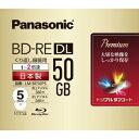 パナソニック 録画用 BD−RE DL 1−2倍速 50GB 5枚「インクジェットプリンタ対応」 LM‐BE50P5