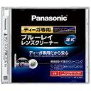 パナソニック Panasonic ブルーレイレンズクリーナー RP‐CL720A‐K