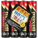 マクセル 「単4形乾電池」アルカリ乾電池×4本 「ボルテージ」 LR03‐T‐4P