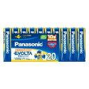 パナソニック Panasonic 「単4形乾電池」アルカリ乾電池×20本 「エボルタ」 LR03EJ/20SW