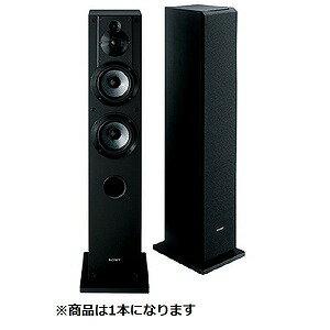 ソニー 「ハイレゾ音源対応」3ウェイ トールボーイスピーカー(1台) SSCS3(送料無料)