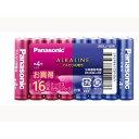 パナソニック Panasonic 「単4形乾電池」アルカリ乾電池×16本 LR03LJ/16SW