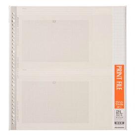 ハクバ プリントファイル2L(カビネ)用替台紙 520477