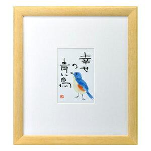 ハクバ/ロープロ 木製額縁 色紙額 SG−01(L判/ナチュラル)  FW‐SG‐01NT