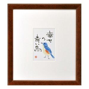 ハクバ/ロープロ 木製額縁 色紙額 SG−01(L判/ブラウン)  FW‐SG‐01BR