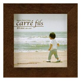 ハクバ SQ木製額 carre fils(カレ フィス) 89(ブラウン) FSQCF‐89BR