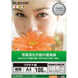 エレコム プラチナフォトペーパー 0.267mm〈A4サイズ・100枚〉 EJK‐QTNA4100