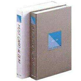 フジカラー ポストカードアルバム DX ポストカードALDX