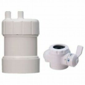 キッツマイクロフィルター 据置型浄水器 「ピュリフリー」 PF‐W4(ホワイト)
