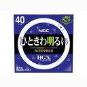 NECライティング 丸形蛍光灯 「ライフルックHGX」(40形・昼光色) FCL40EX‐D/38‐X