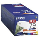 エプソン EPSON 「純正」インクカートリッジ (9色パック) IC9CL79