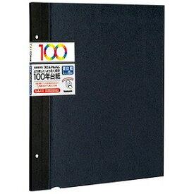 ナカバヤシ 100年台紙用 ビス式フリー替台紙5枚入 (Lサイズ/ブラック) アH‐LFR‐5‐D