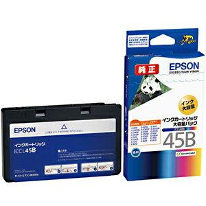 EPSON インクカートリッジ(大容量) ICCL45B