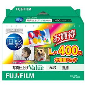 富士フイルム 写真用紙 画彩 写真仕上げ Value(バリュー)「Lサイズ400枚入り」 WPL400VA