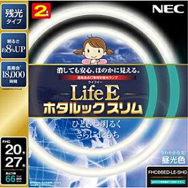 NEC LiteEホタルックスリム 20形+27形 2本入 FHC66ED‐LE‐SHG
