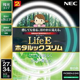 NEC LiteEホタルックスリム 27形+34形 2本入 FHC86EN‐LE‐SHG