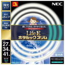 NEC LiteEホタルックスリム 27形+34形+41形 3本入 FHC144ED‐LE‐SHG
