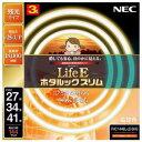 NEC LiteEホタルックスリム 27形+34形+41形 3本入 FHC144EL‐LE‐SHG