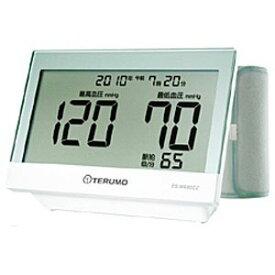 テルモ 血圧計[上腕(カフ)式] ES‐W500ZZ