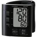 シチズン 手首式血圧計「スタイリッシュブラック」 CH‐657F‐BK(送料無料)