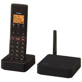 シャープ SHARP 「親機コードレスタイプ/単独子機」デジタルコードレス留守番電話機 JD‐SF1CLT (ブラウン系)