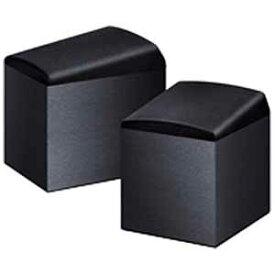 オンキヨー ONKYO 「Dolby Atmos対応」イネーブルドスピーカー(Dolby Atmosトップ専用)(ペア) SKH410