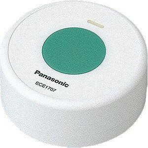 パナソニック 小電力型ワイヤレスコール 卓上発信器 ECE1707P(送料無料)