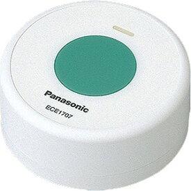 パナソニック Panasonic 小電力型ワイヤレスコール 卓上発信器 ECE1707P