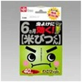 レック 最強米びつくん S086/サイキョウコメビツクン