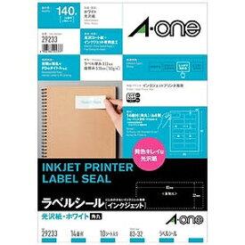 エーワン インクジェット用光沢紙ラベル(A4サイズ・14面・10シート) 29233