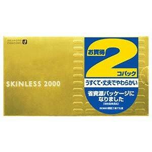 オカモト スキンレス2000 12個入り×2箱(コンドーム) ニュースキンレス2P2000
