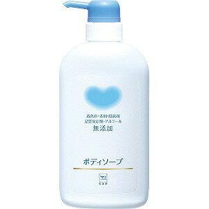 牛乳石鹸 「カウブランド」 無添加ボディソープ ポンプ (550ml) ギュウニュウムテンカBSポンプ