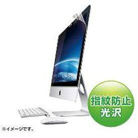 サンワサプライ 21.5インチiMac用 ブルーライトカット液晶保護フィルム LCD‐IM215BC