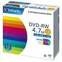 三菱ケミカルメディア 1〜2倍速対応 データ用DVD−RWメディア(4.7GB・10枚) DHW47NP10V1