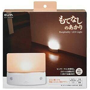 エルパ LEDもてなしライト HLH‐1203‐PW (パールホワイト)