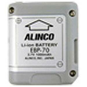 アルインコ バッテリーパック EBP‐70