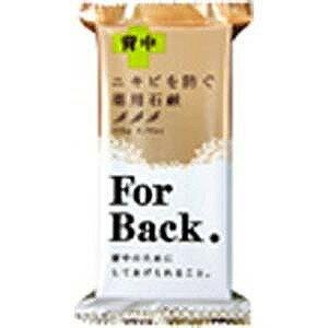 ペリカン ペリカン 薬用石鹸 ForBack ハーバル・シトラスの香り 135g フォーバック