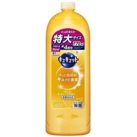 花王 キュキュット オレンジの香り つめかえ用 ジャンボサイズ4回分(770ml)〔食器用洗剤〕